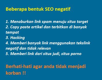 cara melindungi website dari seo negatif